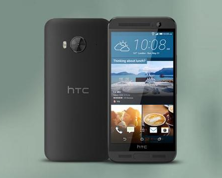 HTC One ME Pc Suite and Usb Driver free Download