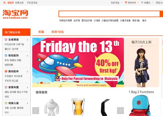 Cara Import Barang China Secara Online