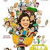 """അനുശ്രീ - സുജിത് വാസുദേവ് ടീമിന്റെ """" ഓട്ടർഷ"""" നവംബറിൽ തീയേറ്ററുകളിലേക്ക്."""