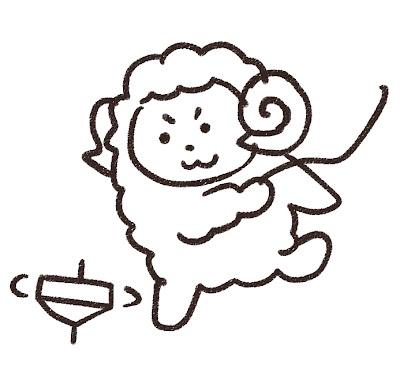 コマを回している羊のイラスト(未年) モノクロ線画