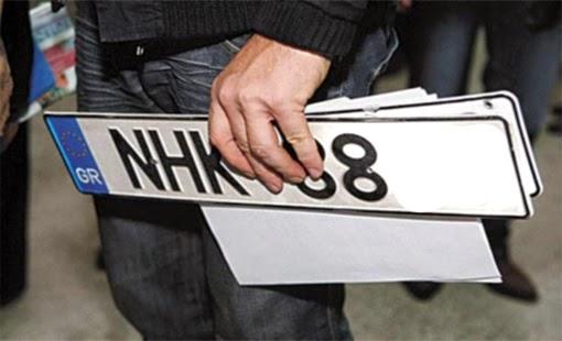 Επιστρέφονται άδειες οδήγησης, πινακίδες και άδειες κυκλοφορίας εν όψει των εκλογών