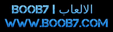 Boob7 | العاب مصارعه