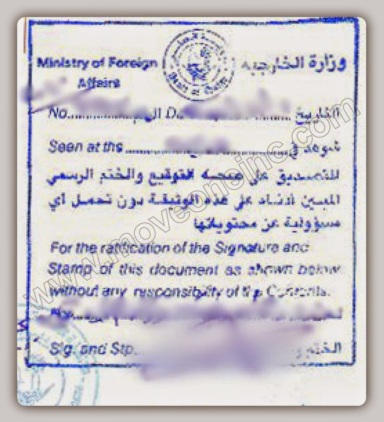 a description of a letter from saudi arabia A detailed salary worksheet is provided with the offer letter this conditional offer is contingent upon meeting the specified conditions, which are required before you can be employed by saudi aramco in saudi arabia relocation relocation.
