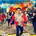 Tak Kemal Maka Tak Sayang (2014) DVDRip