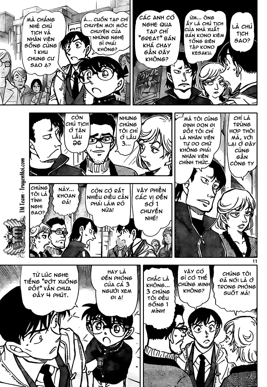 Detective Conan - Thám Tử Lừng Danh Conan chap 809 page 11 - IZTruyenTranh.com