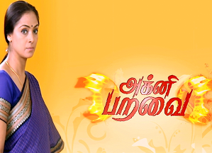 Agni Paravai Serial : Episode 13