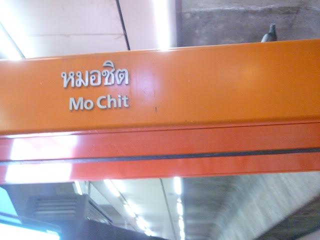 Mo Chit Station, Bangkok
