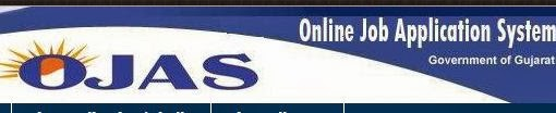 Gujarat Panchyat Seva Selection Board (GPSSB) Logo