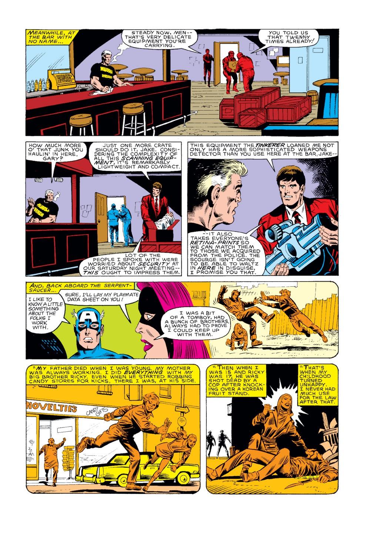 Captain America (1968) Issue #319 #247 - English 14