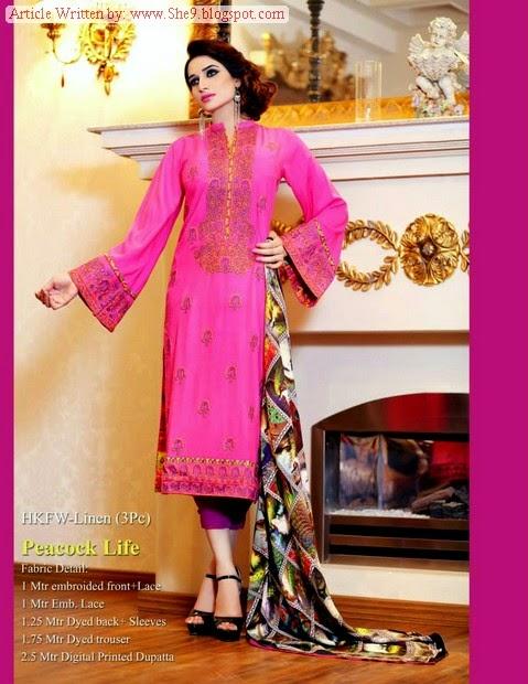 Hadiqa Kiani Fabric World Winter Dress Collection 2014