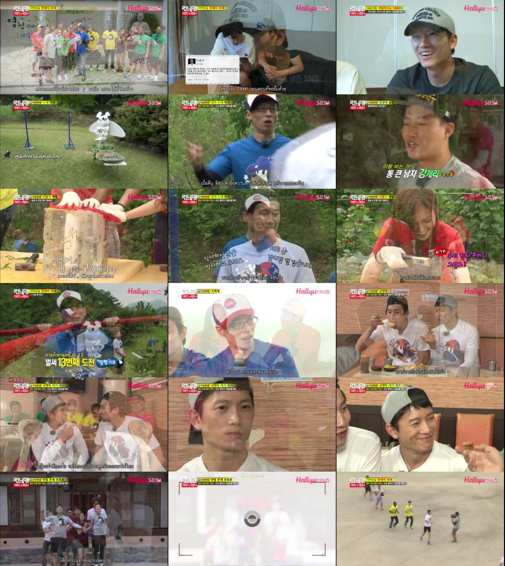 Runningman Sub Thai EP203