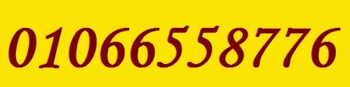 صيانة ايديال زانوسى بورسعيد و الاسماعيلية و السويس و البحر الاحمر و الغردقة و شرم الشيخ