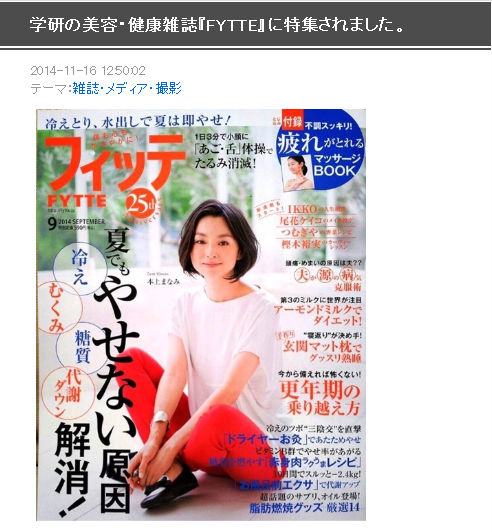 http://ameblo.jp/agotanst/entry-11953020482.html