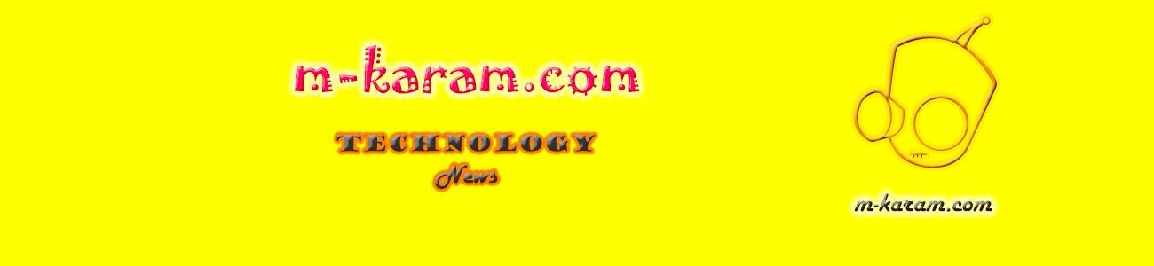 M. Karam E Marketing Consultant أستشارى التسويق الالكترونى