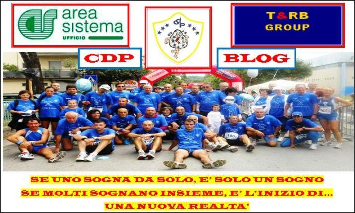 CDP Blog