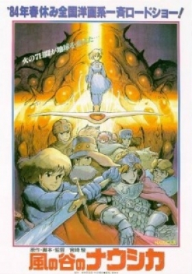 Nausicaä of the Valley of the Wind (Dub)