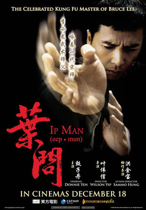 IP Man (BRRip HD Chino Subtitulada) (2008)