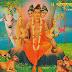 श्री गुरु चरित्र श्रवण ग्रंथ - Shri Guru Charitra Marathi Audio Book
