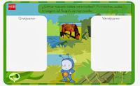 http://www.google.com/url?q=http://www.primaria.librosvivos.net/1ep_Cmcp_ud5_a1_ca_Aprendo.html&sa=D&sntz=1&usg=AFrqEzdWi3V-RYn4siWP1bEQqQezltC_xA