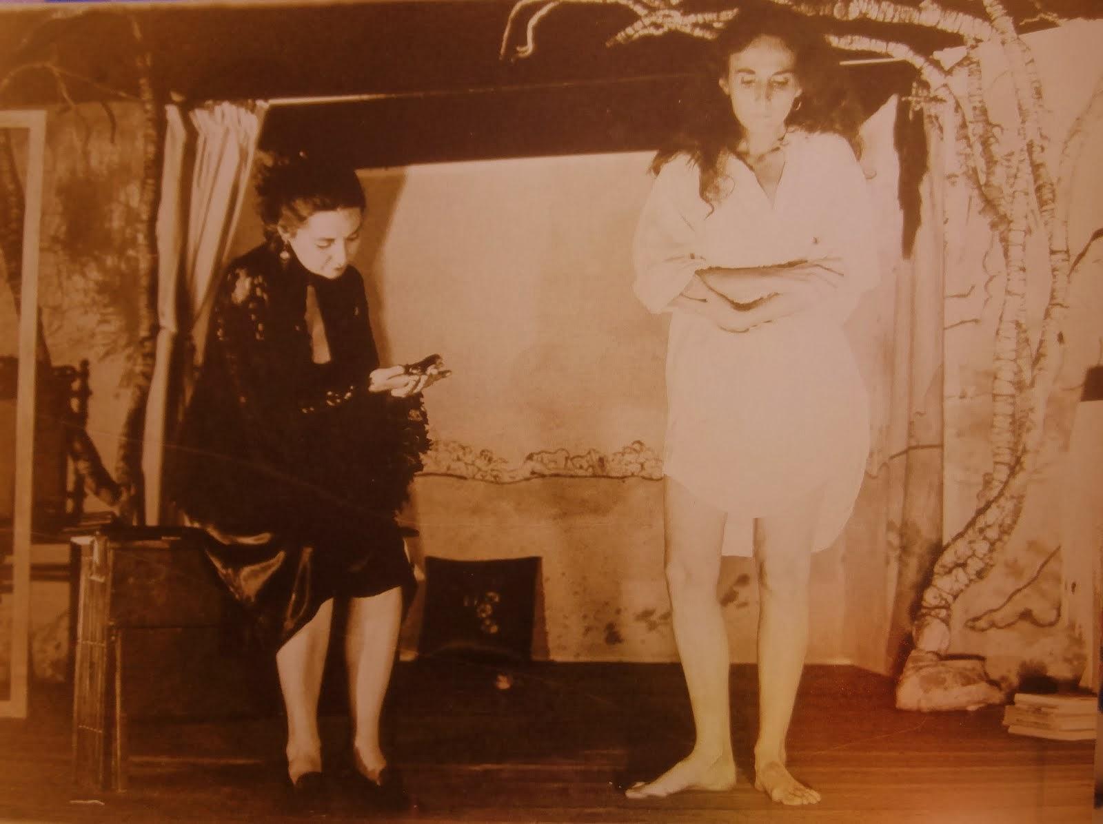 La Madre y María