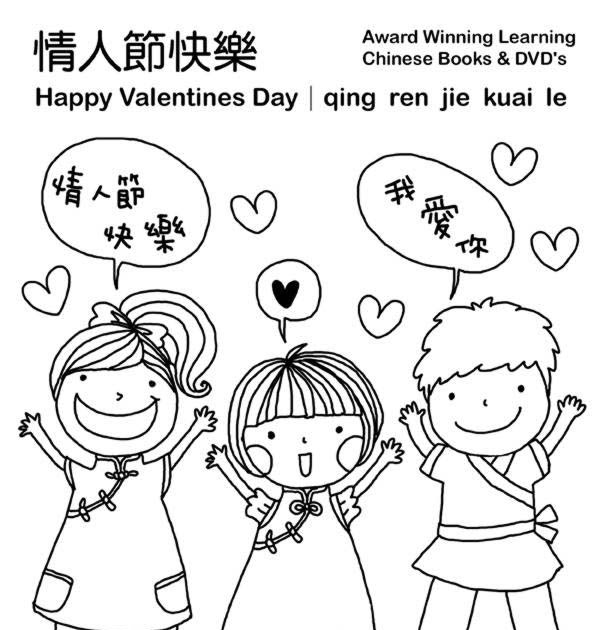 Free Colouring Pages Chinese New Year : Chinese new year coloring pages free top