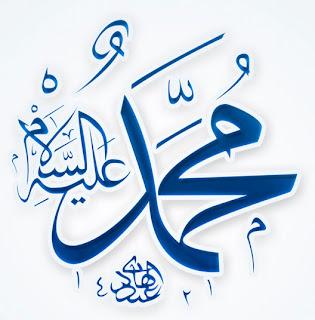 kisah kelahiran nabi muhammad