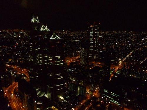 Tokyo night view