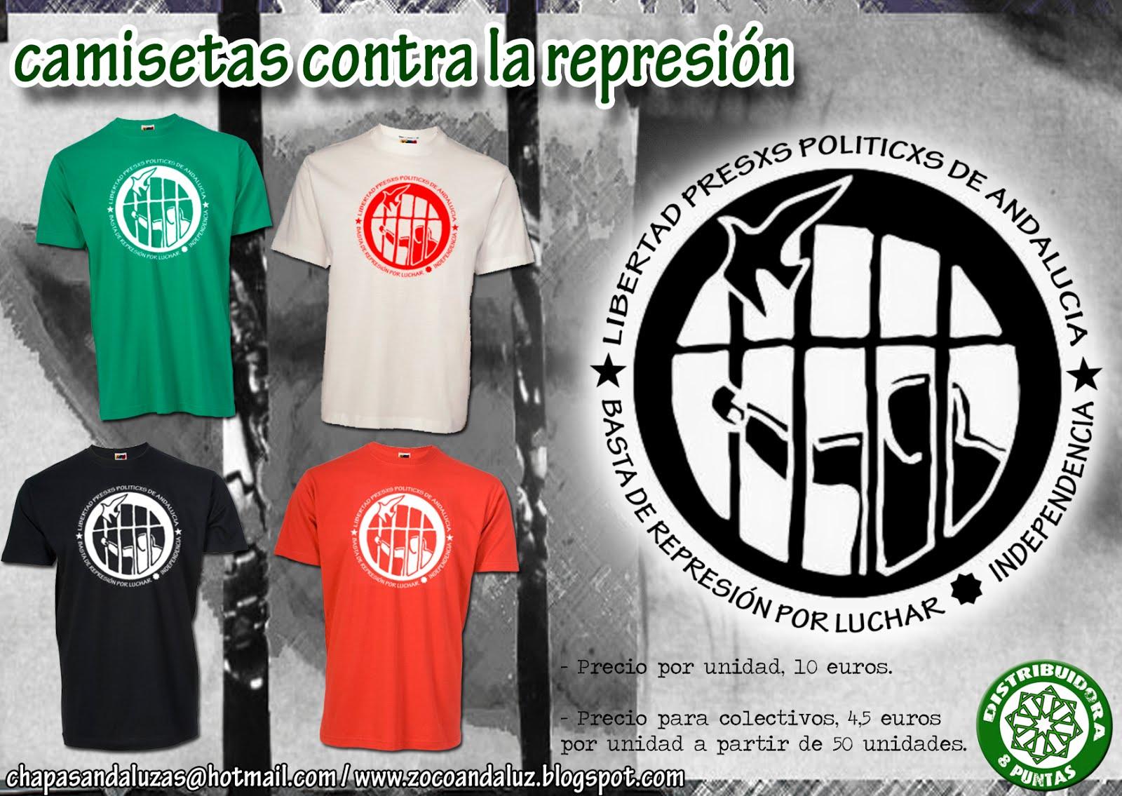 Camisetas contra la represión y por lxs presxs politicxs andaluces/zas