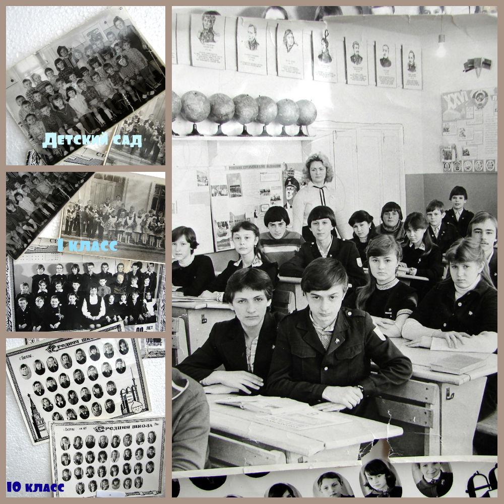 Учительница показывает класс 16 фотография