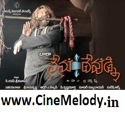 Nenu Devudni Telugu Mp3 Songs Free  Download  2009