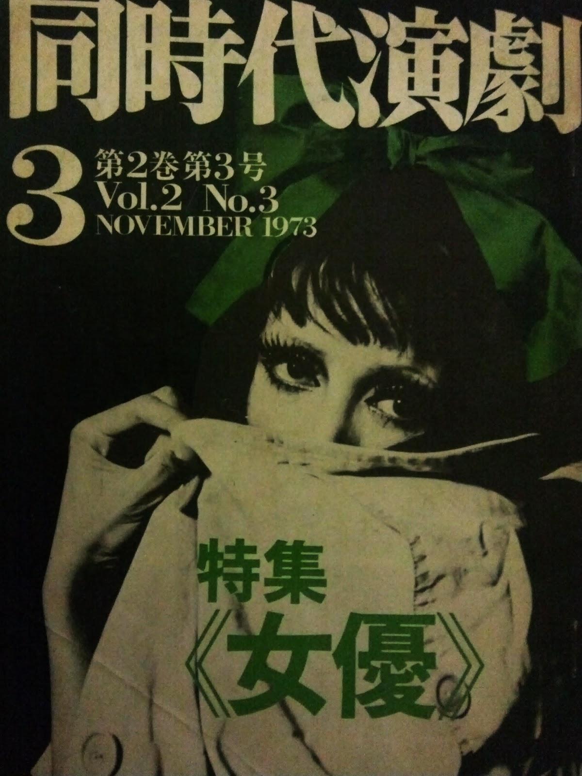 緑魔子の画像 p1_18