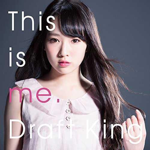 [Single] Draft King – This is me. (2015.07.22/MP3/RAR)