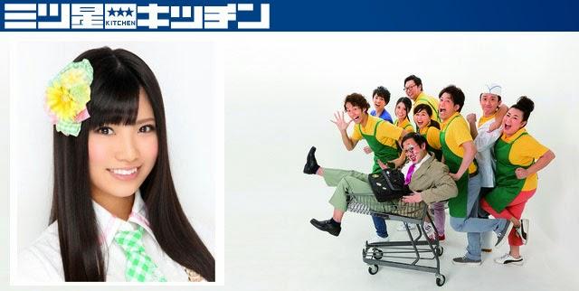 Kuramochi-Asuka-akan-mengahdiri-mitsuboshikitchen-dream