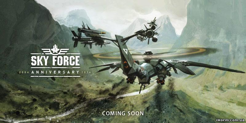 Sky Force 2014 v1.37 APK Mod