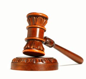 شكوش المحكمة