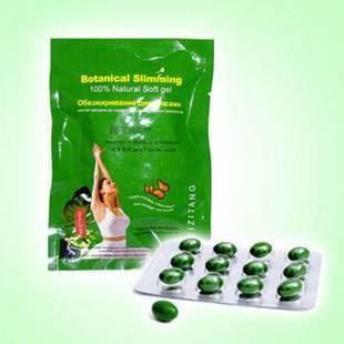 medicamentos para adelgazar prohibidos por el invima