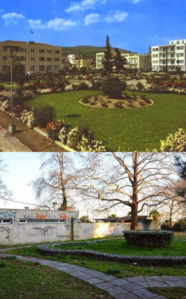 Πάρκο Ξενία. Κάποτε στολίδι της πόλης