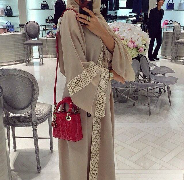 Abaya Modern Design Abaya Chic Hijab Fashion And Chic Style
