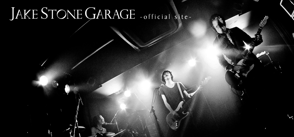 Jake stone garage -official site-