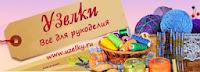 http://uzelky.ru/