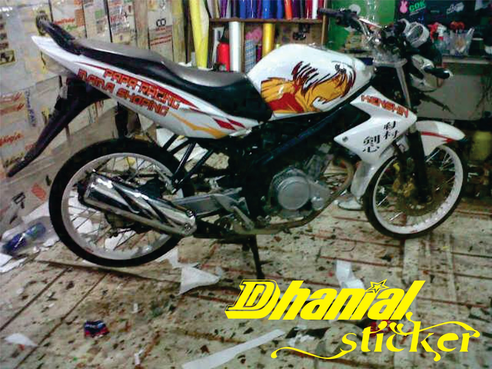dhanial sticker: 2014