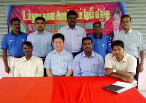Majlis Bersama Rakyat SJK (T) Kinta Valley