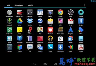 Apex Launcher APK / APP Download,好用的手機桌面管理軟體,Android APP