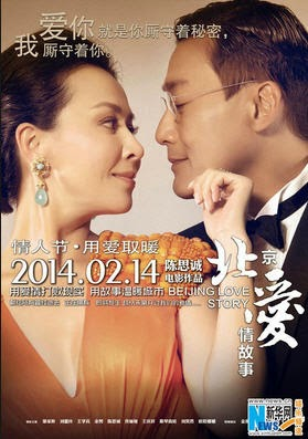 Hình Ảnh Diễn Viên Trong Bộ Phim Chuyện Tình Bắc Kinh 2014 (HD)