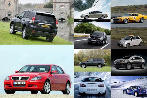 Wallpapers de autos bonitos (10 imágenes súper cool)