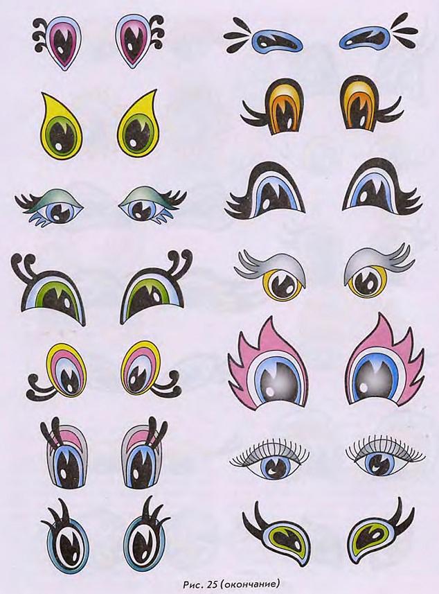 Как сделать глазки для кукол 42