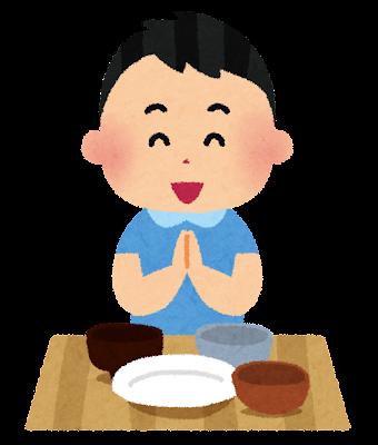 ごちそうさまのイラスト「食後の男の子」