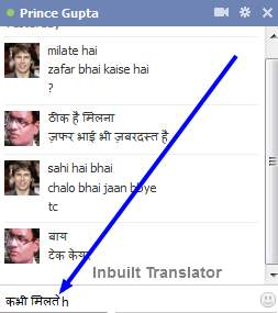 type hindi in facebook status chat comments