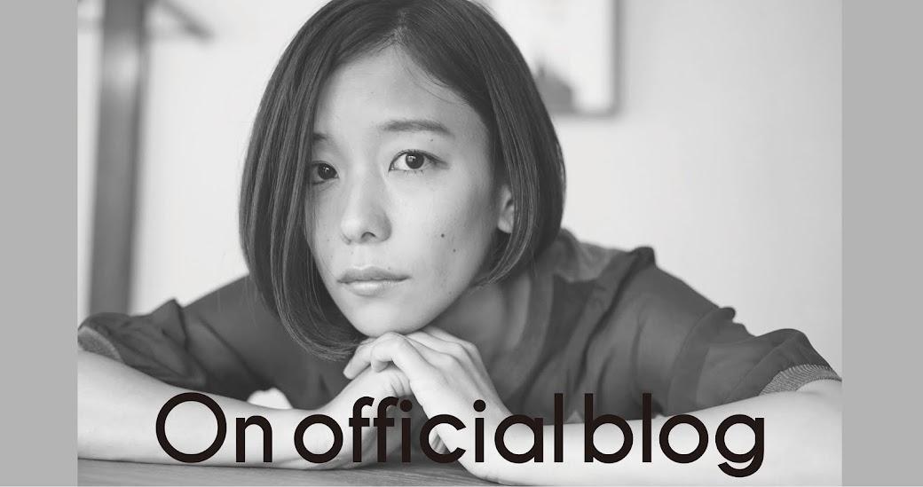 温 オフィシャルブログ「onぶ改めタイトル募集中」