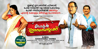 malayalam movie doctor innocentaanu